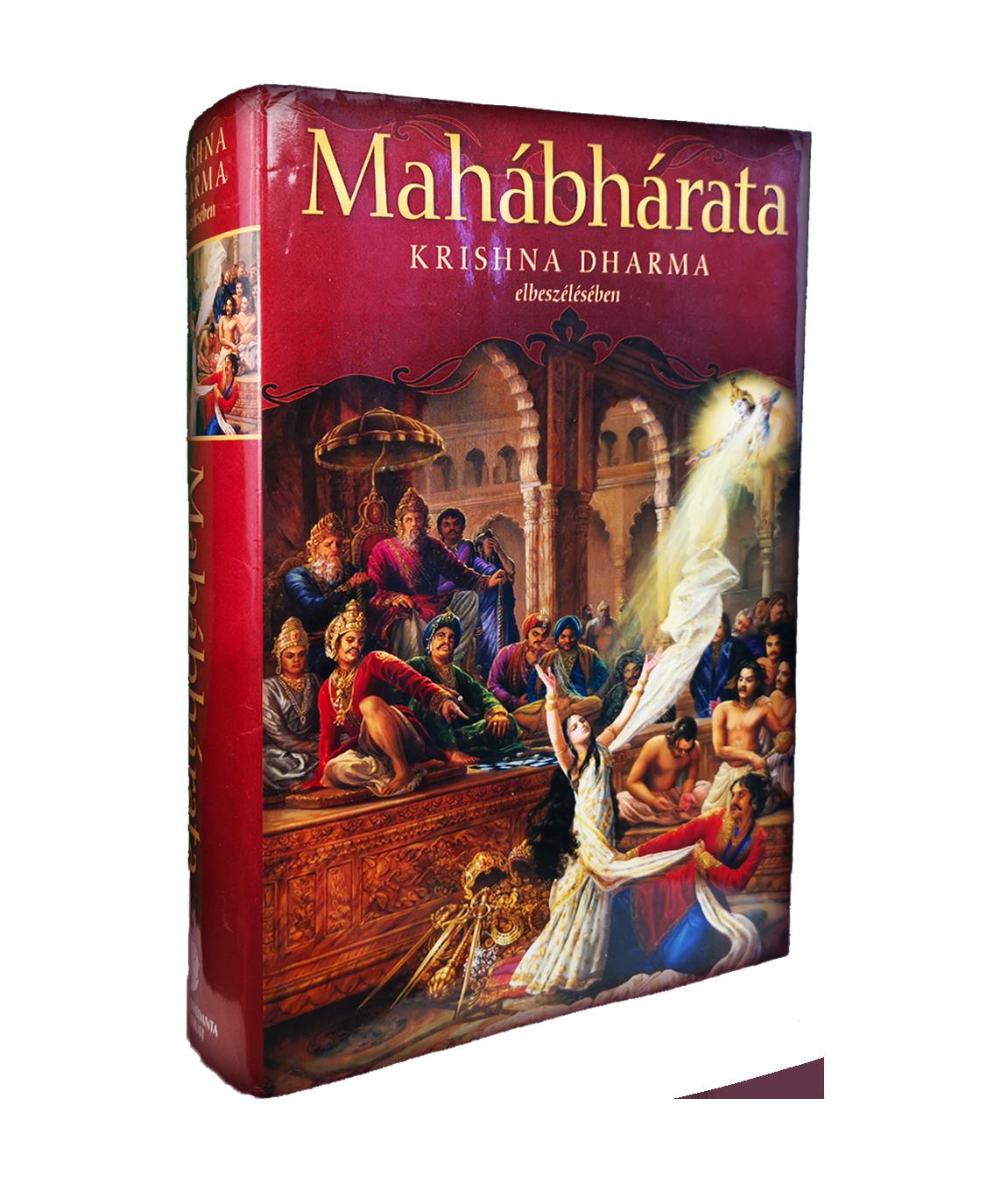 Mahabarat 1